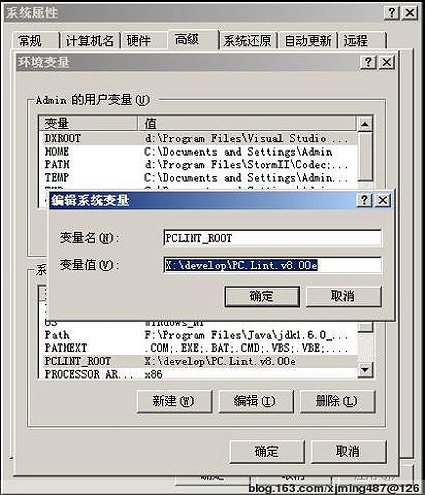 pc-lint-for-c-c++1.jpg
